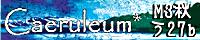 bn-caeruleum.png