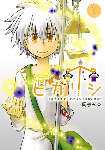 hikarishi01-hyou1.png