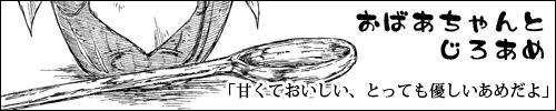 hokuriku-a-banner.png