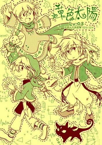 kusa03-hyoushi-c.jpg