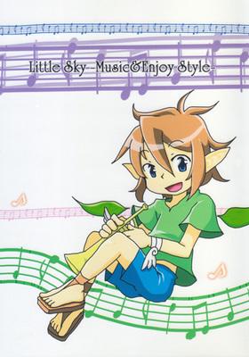 littlesky06-h.jpg